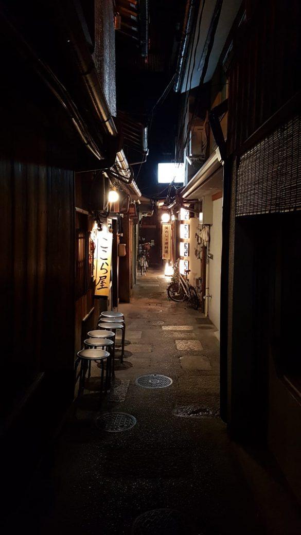 Izlazak iz Kyota